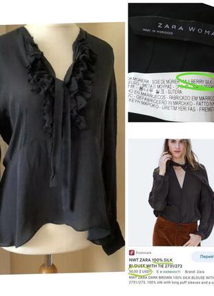 Роскошная фирменная шелковая блузка бант и жабо 100% натуральний шёлк