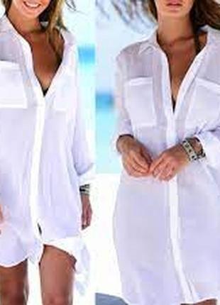 Женские пляжные туники рубашки