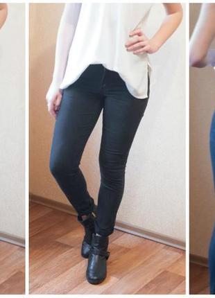 Отличные джинсы сheap monday