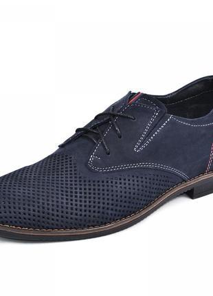 Мужские туфли классика на шнурках синие (натуральный нубук) весенние/летние/осенние - мужская обувь