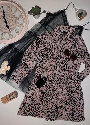 Красивое миди платье леопардовый принт