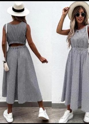 ❤️шикарное платье сарафан миди длинное