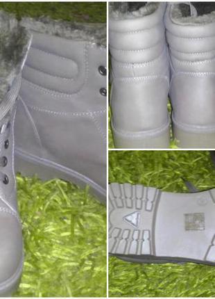 Теплые зимние ботинки в стиле милитари