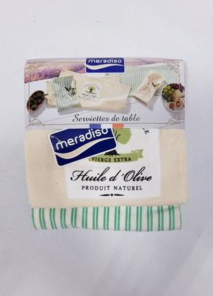Набор сервировочных салфеток meradiso