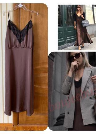 H&m крутое шелковое атласное платье в бельевом стиле ❤️❤️❤️