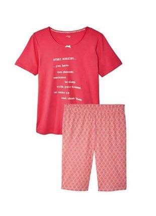 Натуральная пижама домашний костюм р.52-54