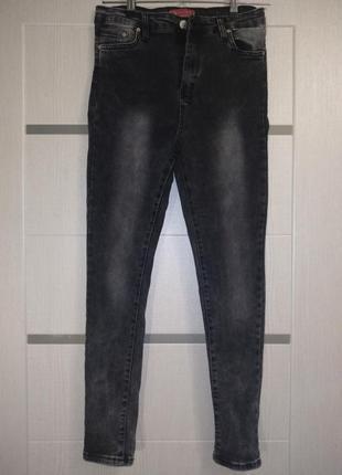 Графитовые джинсы, плотные, стрейч