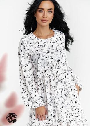 Платье шёлковое платье