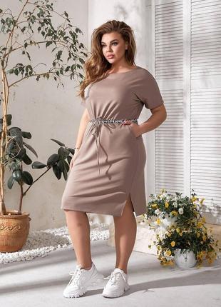 Платье батальное