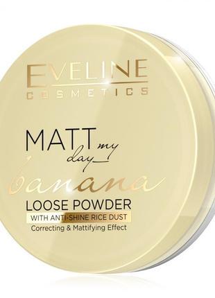 Рассыпчатая пудра для лица eveline cosmetics matt my day banana loose powder, 6 г