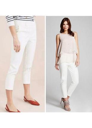 Стильные базовые укороченные брюки зауженные котоновые брюки капри