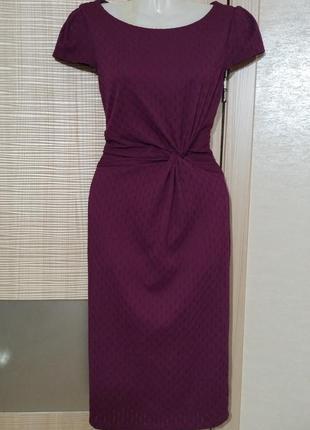 Акция 1+1=3🤩🤑 прекрасное фактурное платье миди