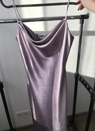 Атласне плаття лавандового кольору