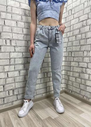 Джинси мом женские штани високая посадка 🇹🇷