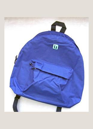 Рюкзак ранец городской унисекс вияр индиго синий