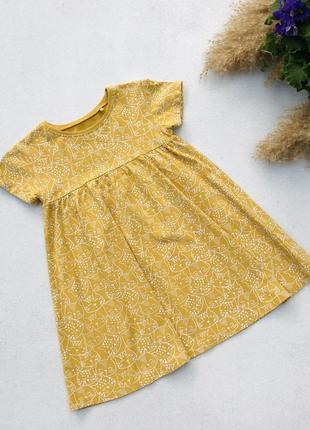 Желтое платье котики