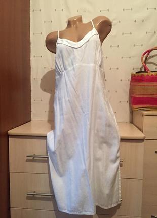 Белый сарафан на бретельках / платье