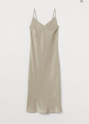 Платье h&m,сатиновое платье.