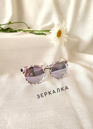 Очки зеркальные лиловые