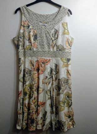 Красивое платье цвета айвори 20/54-56 размера