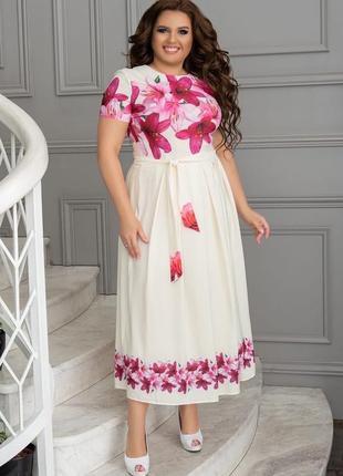 Платье (50)