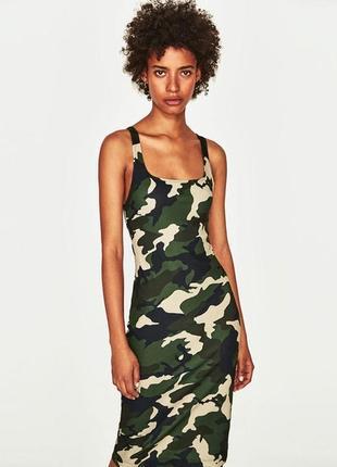 Zara платье майка камуфляж хаки в обтяжку милитари