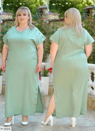 Платье в расцветках р 56-62