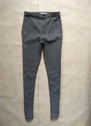 Стильные джинсы скинни с высокой талией topshop, 30 pазмер.