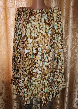 🌹🌹🌹красивая женская трикотажная женская кофта, блузка, джемпер pompoos🌹🌹🌹