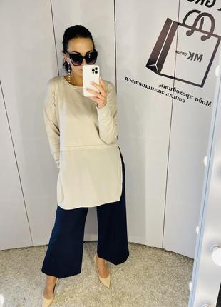 Модняча кофта бренд vero moda розмір хл !!! по супер ціні 190 грн 👍👍👍