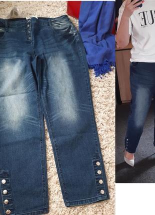 Шикарные джинсы для шикарной барышни, laura kent, p. 48-50