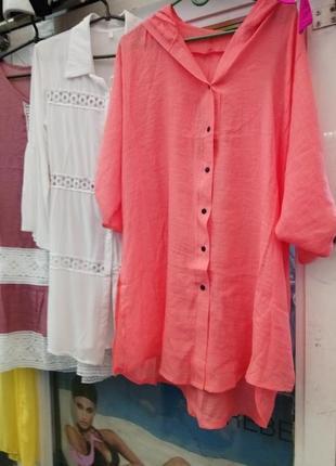 Женская пляжная рубашка с капюшоном