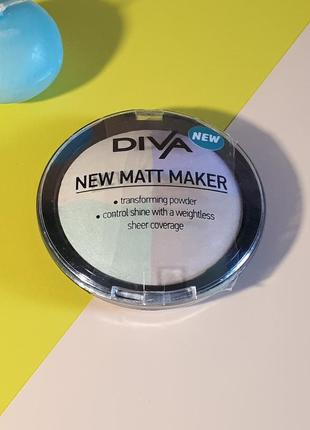 Пудра цветная diva new matt maker