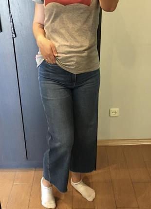 Стильные джинсы с необработанным краем h&m