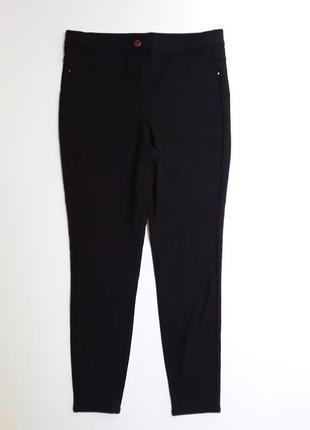 Фирменные брюки треггинсы