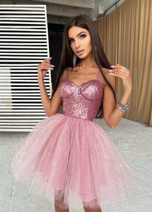 Платье-бюстье с пайетками и пышной фатиновой юбкой розовый
