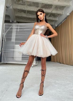 Платье-бюстье с пайетками и пышной фатиновой юбкой бежевый