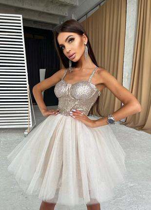 Платье-бюстье с пайетками и пышной фатиновой юбкой бежевый6 фото