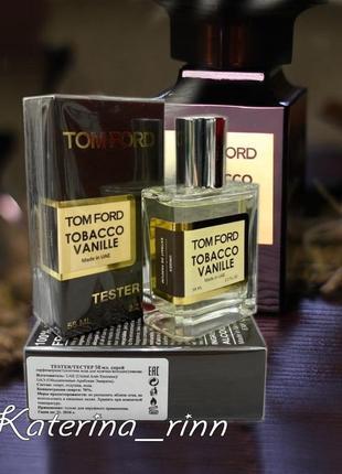 Тестер-новинка 💣 трендовый унисекс аромат 💣 табако ваниль эмираты