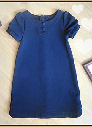 Шикарный сарафан платье next на 7 лет 122 см
