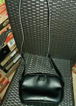 Harvest чорна сумка із довгими ручками