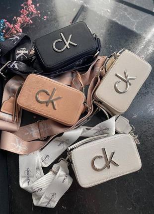 Шикарная женская сумка люкс качества чёрная/бежевая