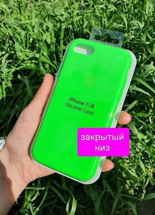 Скидки до 25.06.2021 чехол silicone case full для айфон iphone 7 / 8 / se2