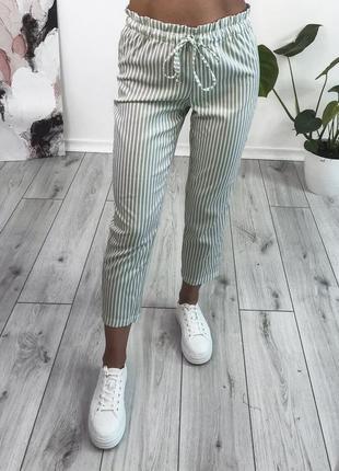 Брюки женские штаны повседневные в полоску