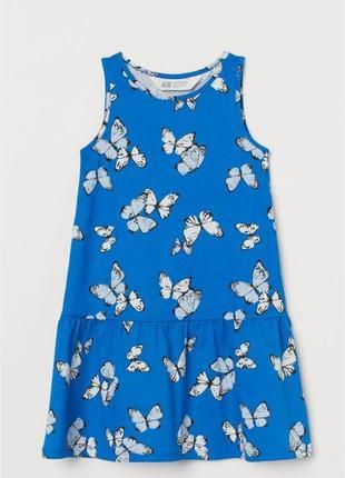 Красивые новинки! летние платья h&m бабочки девочкам