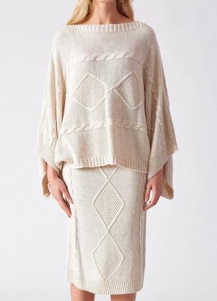 Кофта пончо свитер светр