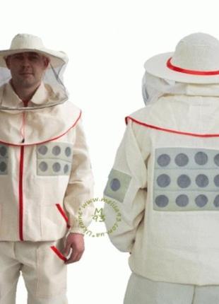 """Куртка """"мелиса"""" з вентиляцією"""