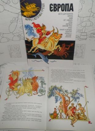 Детская книга укр.яз
