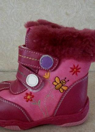 Ботинки кожаные зимние детские для девочки