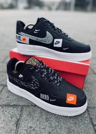 Кросівки nike air force just do it
